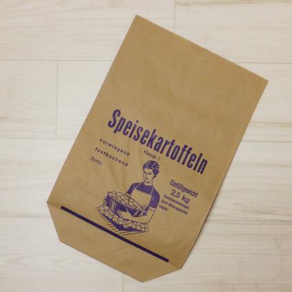 画像1 ドイツ マルシェ袋 じゃがいも用の袋