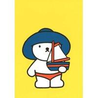 ポストカード ミッフィー ディック・ブルーナ「船のおもちゃを持ったこぐま」